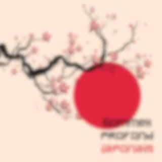 Sommeil profond japonais (Relaxant zen méditation oriental ambient)