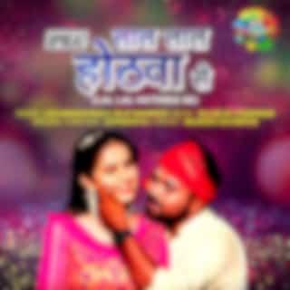 Lal Lal Hothwa Se (Upbeat) - Single