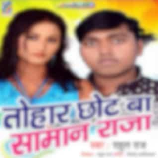 Tohar Chhot Ba Saman Raja